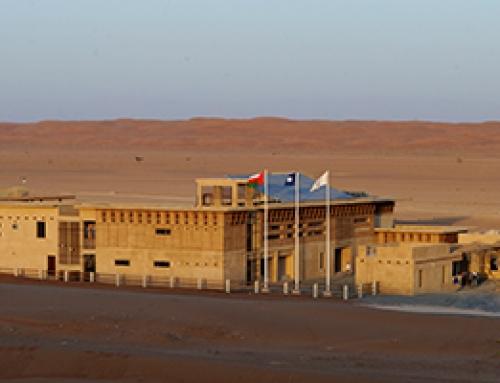 افتتاح مركز أوتورد باوند عُمان للتدريب في الصحراء