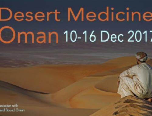 دورة لطب البيئات القاسية في عمان